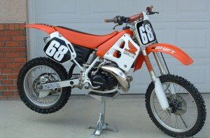 250-cr-300x197